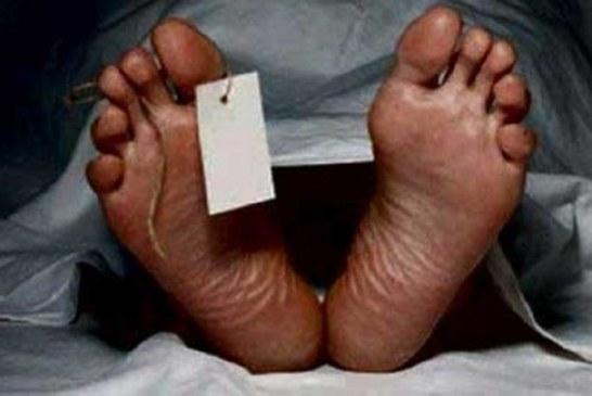 Texas: Une sénégalaise, mère de jumeaux, tuée par son mari ivoirien