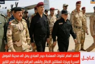 IRAK: Mossoul libérée des mains du groupe EI après neuf mois de combats