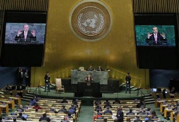 N'AYANT PAS VERSE LEUR COTISATION, 4 pays africains privés de droit de vote à l'ONU