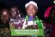 BIGNONA Le Buluji face aux enjeux de l'émergence